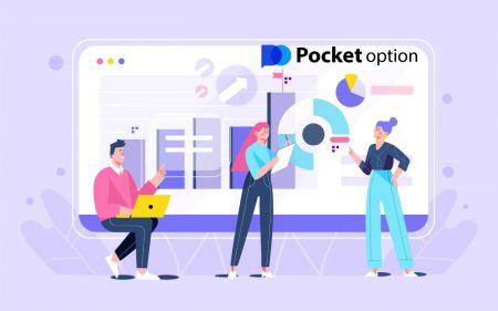 Como fazer login e começar a negociar opções digitais em Pocket Option