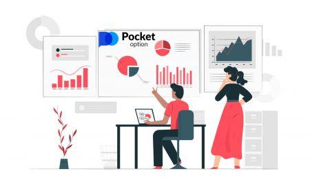 Como depositar e negociar opções digitais em Pocket Option